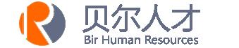 西安社保代理|人力资源外包|西安劳务派遣|人事代理|西安招聘外包|西安招聘会-陕西贝尔人才服务有限公司